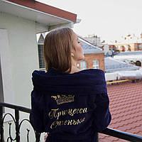 """Женский махровый халат """"Принцесса Сашенька"""""""