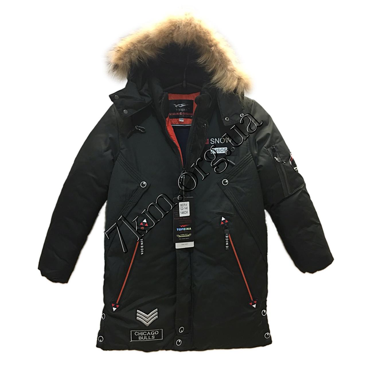 """Куртка підліткова на флісі для хлопчиків """"Snow"""" 8-14 років Оптом 801"""