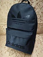 """Рюкзак (ранец, портфель) """"ADIDAS"""" черного цвета. Мужской или женский!"""