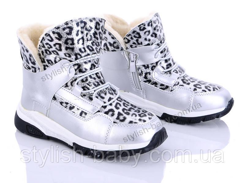 Дитяче взуття 2019 оптом. Дитяче зимове взуття бренду ОВТ для дівчаток (рр. з 27 по 32)