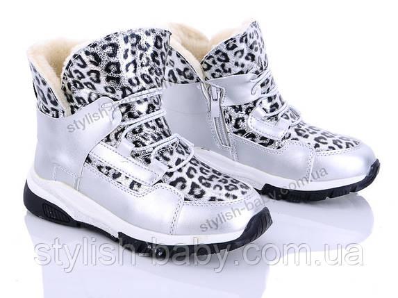 Дитяче взуття 2019 оптом. Дитяче зимове взуття бренду ОВТ для дівчаток (рр. з 27 по 32), фото 2