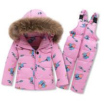 Детский костюм зимний на пуху, фото 2