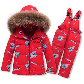 Детский костюм зимний на пуху