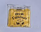 Пакет полиэтиленовый Майка ''Горыныч'' 220*360 мм (22*36) 100 шт/упаковка, фото 2