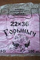 Пакет полиэтиленовый Майка ''Горыныч'' 220*360 мм (22*36) 100 шт/упаковка