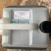 Ортофосфорная кислота 75% - 17 кг канистра