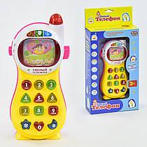 JT Телефон 7028 Умный телефон Музыка Свет Русское озвучивание Гарантия качества Быстрая доставка