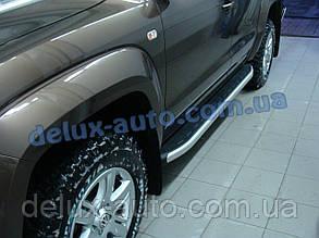 Боковые пороги алюминиевые elegant Фольксваген Амарок 2010-2016 Пороги площадки алюминиевые Volkswagen Amarok