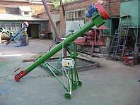 Шнековий транспортер 140 мм 220 В, довжина 5 м