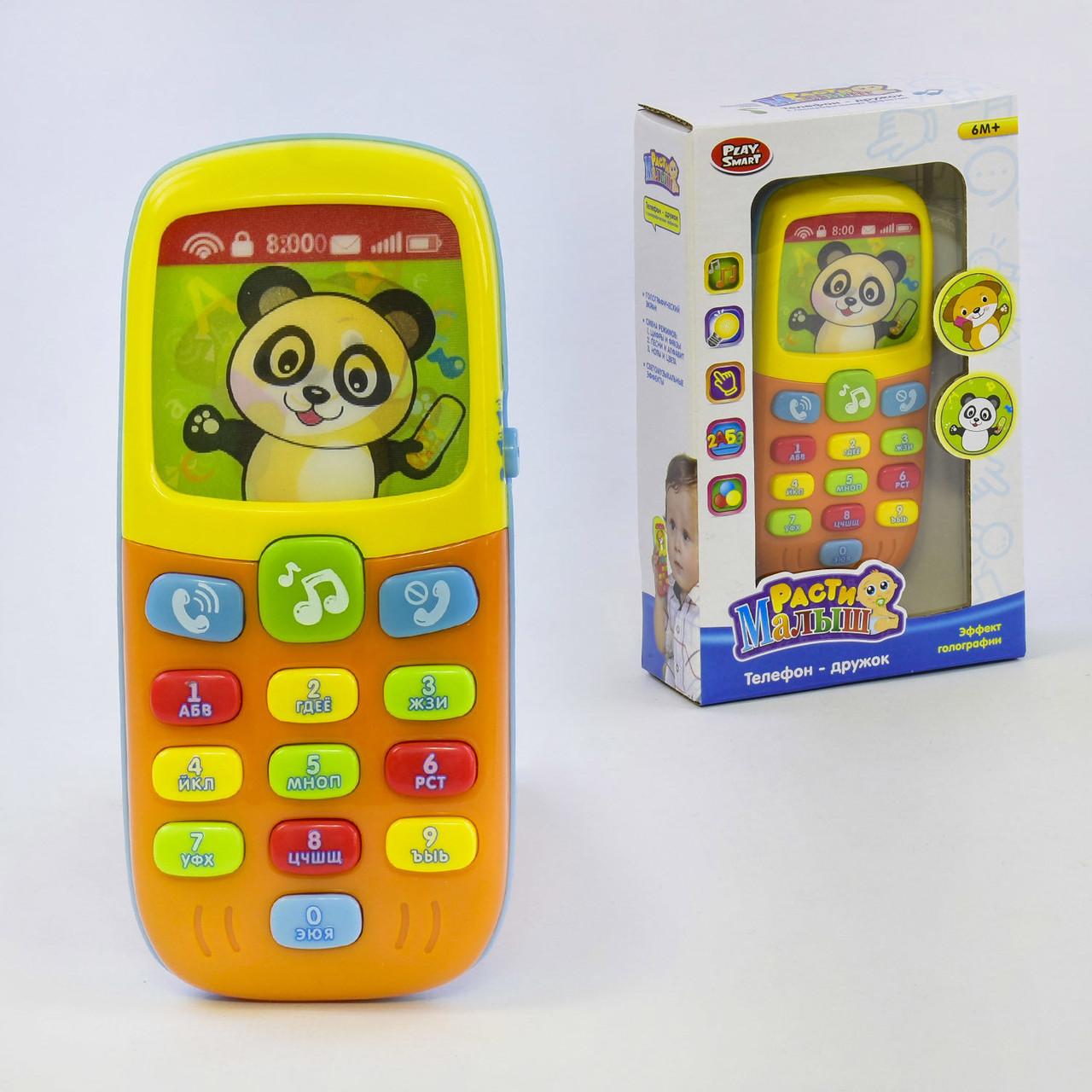 Телефон 7388 обучающий Свет Звук Русское озвучивание Гарантия качества Быстрая доставка