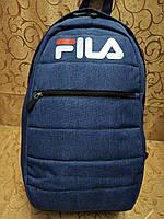 """Рюкзак (ранец, портфель) бренда """"FILA"""" синего цвета, мужской"""