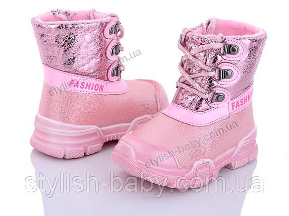 Дитяче взуття 2019 оптом. Дитяче зимове взуття бренду ОВТ для дівчаток (рр. з 23 по 28), фото 2