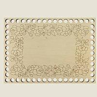 Прямоугольное донышко для вязанных корзин Shasheltoys (100334.275) 275х385 мм