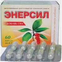 Энерсил - витаминые капсулы, для повышения работоспособности  организма