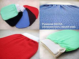 Марокканская варежка Кесса рукавица Кесе для пилинга и глубокого очищения кожи средняя, зеленый