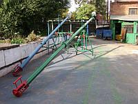 Шнековий транспортер 140 мм 220 В, довжина 7.5 м