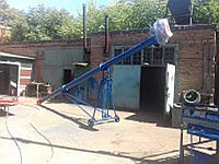 Шнековий транспортер 200 мм, довжина 7.5 м