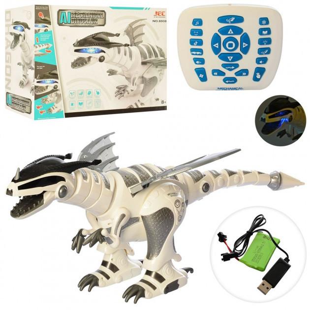 Интерактивный динозавр на радиоуправлении (8008)