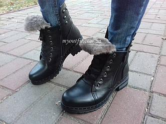 Кожаные ботинки Женские Зимние Чёрные Размеры 36-40