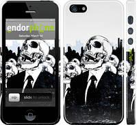 "Чехол на iPhone 5s Скелеты ""1101c-21"""
