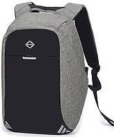 Рюкзак антивор Bonro с USB 20 л Цвет серый.