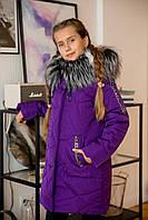 """Курточка для девочки """"Бренда"""", зима 2020, детские зимние курточки от производителя"""