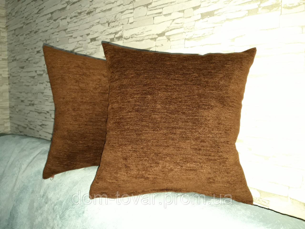 Наволочка декоративная 45х45 коричневая
