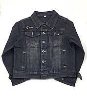 Джинсовая куртка для мальчика Resser Стайл, серый (р.8,9,10,11 лет), фото 1