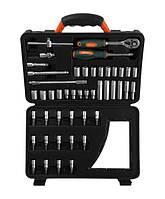 Набор инструментов Sturm 1045-20-S47, 47 предметов