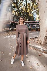 Платье Миди 5063
