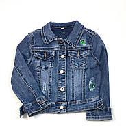 Джинсовая куртка для девочки Resser МОМ Пайетки (р.4,5,6,8 лет), фото 1