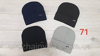 Теплая шапка для мальчика, подкладка флис, размер 50-52, упаковка 5 шт