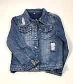 Джинсовая куртка для девочки Resser МОМ Пайетки (р.10,13 лет)