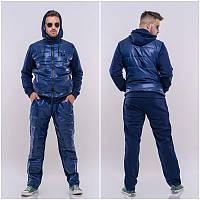Спортивный костюм мужской теплый мод . 1239