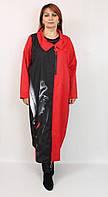 Турецкий женский длинный стильный плащ, больших размеров 54-62