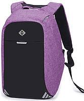 Рюкзак антивор Bonro с USB 20 л Цвет фиолетовый.