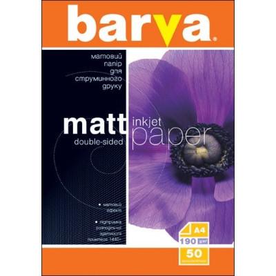 Фотобумага БАРВА (IP-B190-057)