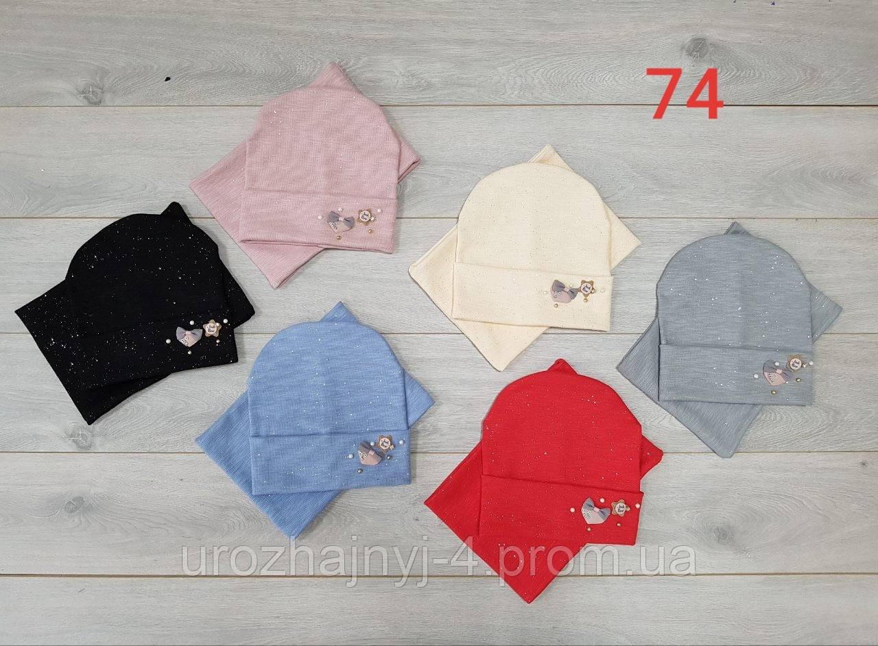 Набор для девочек шапка и хомут подкладка х/б. р. 52-54, упаковка 5 шт
