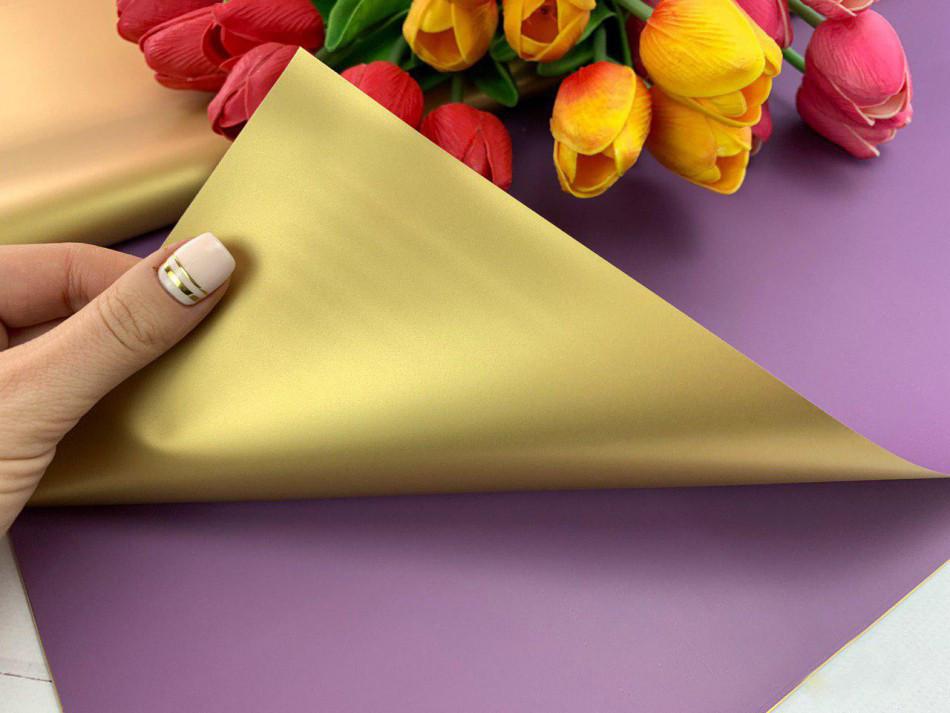 Калька для упаковки квітів двостороння непрозора Бузково - Золота 60*60 см, 20 аркушів