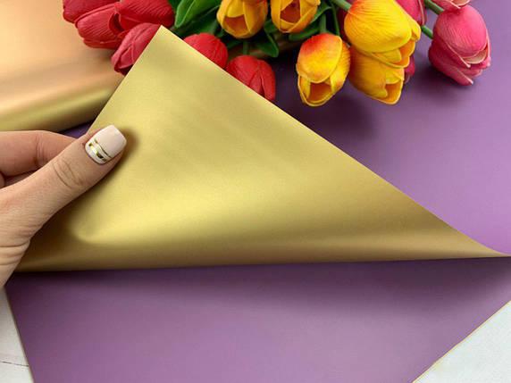 Калька для упаковки квітів двостороння непрозора Бузково - Золота 60*60 см, 20 аркушів, фото 2