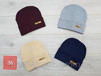 Теплая шапка для мальчика, подкладка флис, размер 52-54, упаковка 5 шт