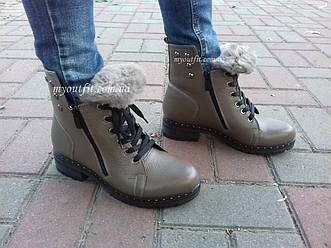 Кожаные ботинки Женские Зимние Хаки Размеры 36-40