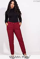 Женские классические брюки в больших размерах зауженные 1BR253