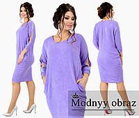 """Платье больших размеров """" Ангора """" Dress Code"""