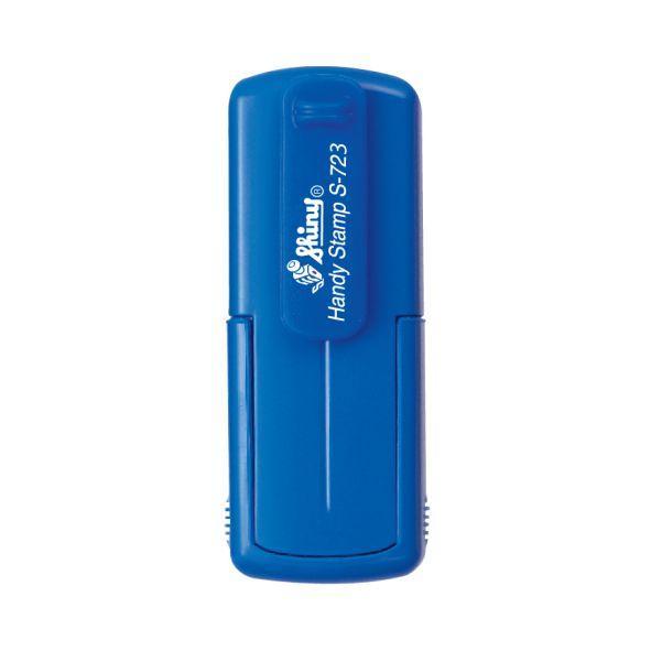 Оснастка Shiny S-723 карманная для штампа 18x47 мм