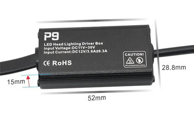 Світлодіодна лампа P9 цоколь HB3, CREE GSP 6500К, 13600 lm 50W, 9-36В, фото 2