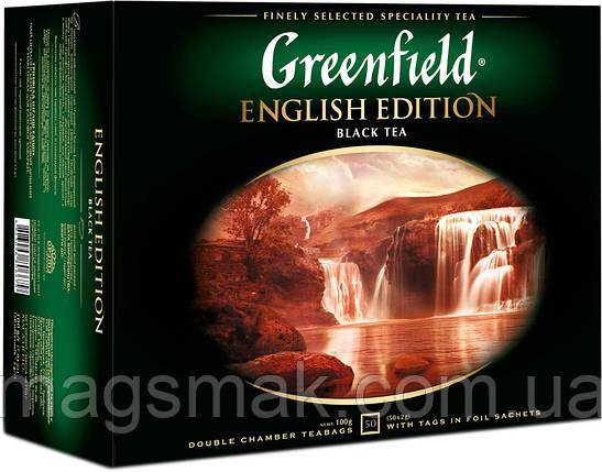 Чай Greenfield English Edition, 50 пакетов, фото 2
