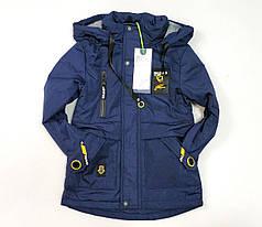 Детская демисезонная куртка для мальчика синяя 8-9 лет