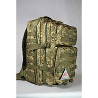 Тактический рюкзак на 35литров пиксель