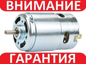 Электровигатель 895 постоянного тока 12-24В 3000-6000prm